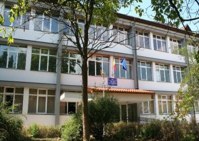 """Școala Primară """"Ep. Dr. Alexandru Rusu"""""""